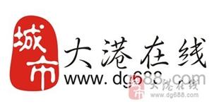 大港新媒体编辑培训 公众号运营培训
