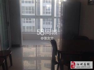 飞亚飞花园3室2厅2卫电梯房1600元/月