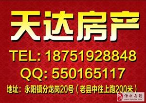 中南锦城95平方128万毛坯未满2年