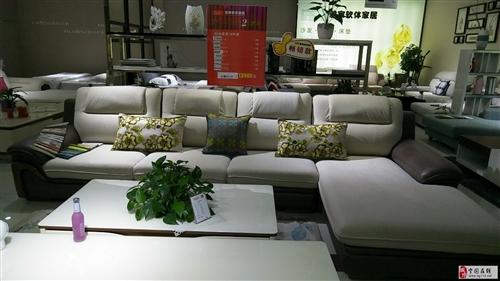 全新沙發出售