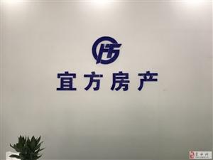 乌江明珠花园精装3室2厅1卫50万元