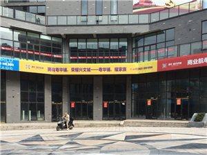 粤华商业中心一楼商铺35.62平71.8万