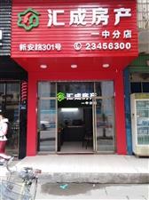 亿龙沿街店面旺铺出售月租8000元