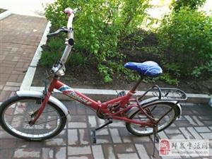 转让折叠自行车