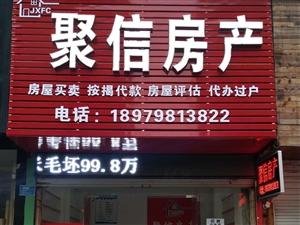 东湖名都2室精装1500元一个月家电齐全