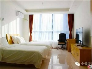 栾川六合公馆斯维登度假公寓1室1厅1卫1800元/月