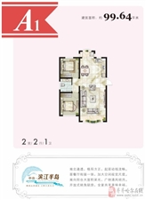 中冶�I江半�u99.64�O