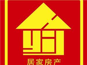 圣泽舜城3室2厅1卫43万元