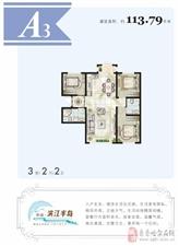 中冶�I江半�u113.79�O