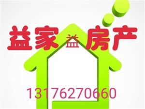 出售阳光花园4楼三室两厅  可按揭 免高税 电梯房
