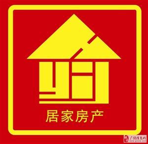 龙8国际娱乐官方网义乌商铺1室0厅0卫35万元