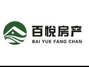 中泰锦城全称最低价精装71万