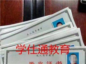 2018湖北省成人高考報名專業及學校 正在報名中