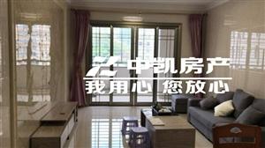 中航城3室2厅2卫3000元/月