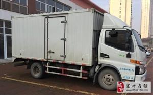 卖车 4.2米峻岭厢式货车