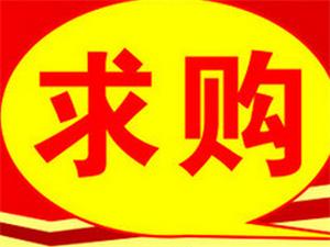 收购没户/脱审的桑塔纳/普桑/志俊系列车型