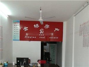 鸿宇天湖城(编号R421)
