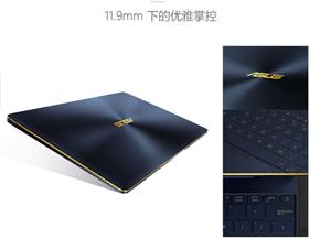 二手笔记本华硕超极本zenbook3u
