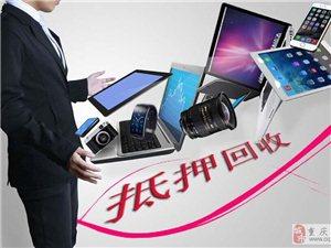 重慶市二手手機網絡回收中心