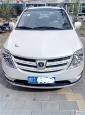 2.6万元出售自家用长安CX20