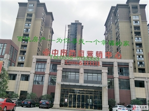 中泉首府南北通透双阳台全景飘窗,支持按揭随时看房