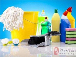 專業承接大小型開荒清潔、玻璃清洗、大掃除等清潔服務