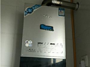 转让:燃气热水器,九成新,性价比高