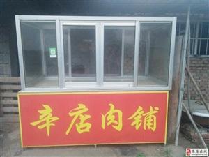 卖熟食用的柜台价格不贵