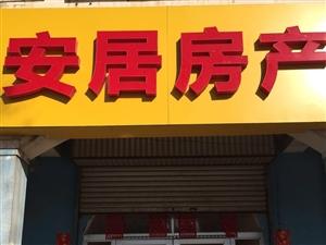 3303天元中心星光城复式楼