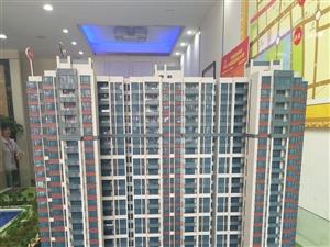 电梯新房金湖水岸小区3室2厅2卫55.8万元