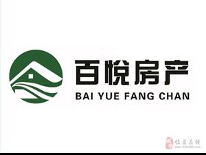 中泰锦城1楼适合老人居住户型通透南北双阳台