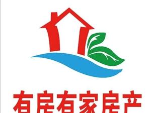 出售 丽阳豪苑 13楼 毛坯 分证 75万元