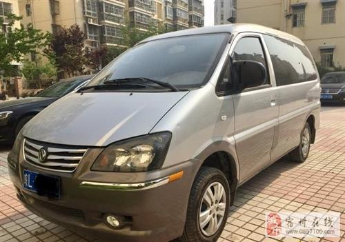 东风菱智V3七座商务车出售