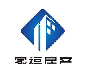 中泉首府108平可以按揭3室2厅1卫72万元