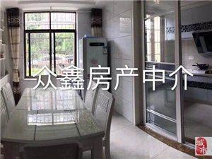永久绿洲豪庭3室2厅1卫122.8万元