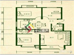晨曦家园121平三室两卫11楼可贷款带地下室南客厅
