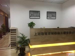 闵行浦江禾谷文创8号线地铁口办公室出租精装楼