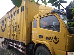 出售6.8米箱式货车