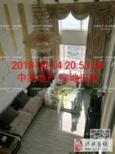 怡和名士豪庭6室3厅3卫210万元