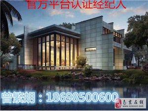 离上海6公里首付30万的房子浙江嘉兴速速来