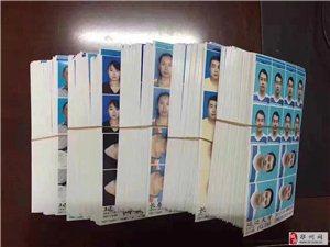 新華社畢業證相片代采集