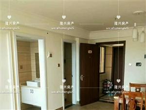 水榭丹堤1室2厅1卫1500元/月