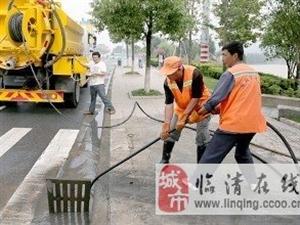 临清疏通下水道·抽化粪池·清地沟·改管道