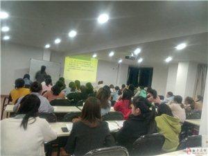 樂平新知總帳會計班6月火爆開講