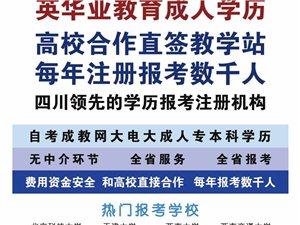 初中文凭想提升自己的学历,是选择自考还是成人高考?