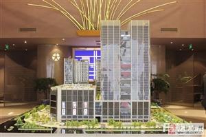 澳门金沙国际金融中心