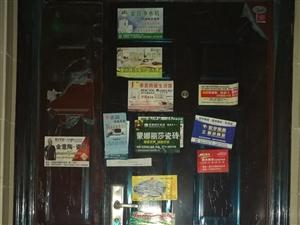 长阳李先生出售子母防盗门