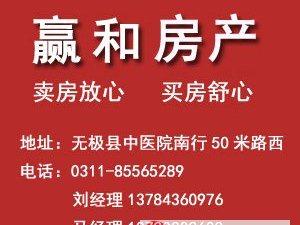 光明街南段锦绣园3室2厅2卫71万元