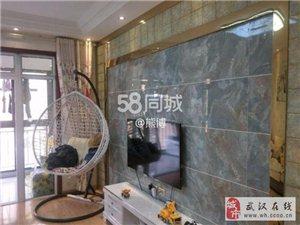 汉北水晶城2室2厅1卫1800元/月