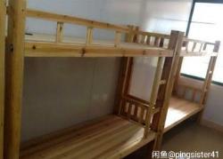 出售学生床上下床的7套八层新